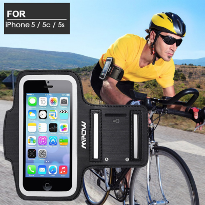 MPOW Sport Running Armband Case for iPhone 5 5S 5C