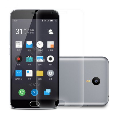 Meizu M2 Note Tempered Glass Protector Film
