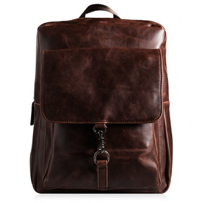 Vintage Faux Leather Backpack