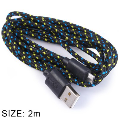 Fabric Braided Data Transfer Charging Cable 2 Meters