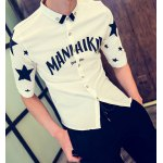 Buy Summer Style Turn-down Collar Letters Star Print Half Sleeves Men's Slim Fit Button-Down Shirt M