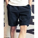 Buy Casual Style Straight Leg Elastic Waist Solid Color Crimping Men's Fitted Cotton Blend Shorts 2XL BLACK