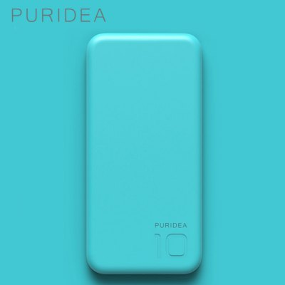 PURIDEA S2 Power Bank