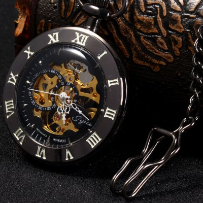 Jijia Hollow Out Mechanical Pocket Watch with ClipPocket Watches<br>Jijia Hollow Out Mechanical Pocket Watch with Clip<br><br>Brand: Jijia<br>Watches categories: Pocket watch<br>Watch style: Hollow-out<br>Available Color: Black, Silver, Copper Color<br>Movement type: Mechanical watch<br>Shape of the dial: Round<br>Display type: Analog<br>Case material: Alloys<br>Band material: Alloys<br>The dial thickness: 0.9 cm / 0.35 inches<br>The dial diameter: 4.6 cm / 1.81 inches<br>Product weight: 0.077 kg<br>Package weight: 0.127 kg<br>Product size (L x W x H) : 43.5 x 4.6 x 0.9 cm / 17.10 x 1.81 x 0.35 inches<br>Package size (L x W x H): 7 x 7 x 2 cm / 2.75 x 2.75 x 0.79 inches<br>Package contents: 1 x Mechanical Pocket Watch