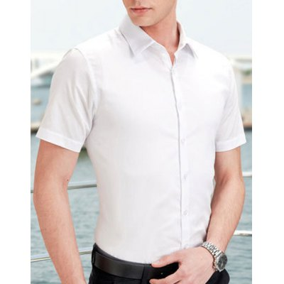 Гаджет   Fashion Slimming Shirt Collar Classic Solid Color Short Sleeve Cotton Blend Business Shirt For Men Shirts