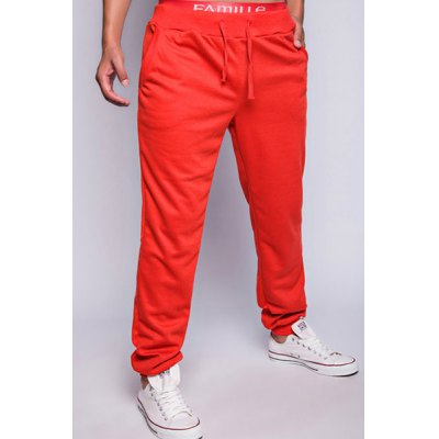 Loose Fit Trendy Lace-Up Simple Solid Color Beam Feet Mens Polyester Jogger PantsMens Pants<br>Loose Fit Trendy Lace-Up Simple Solid Color Beam Feet Mens Polyester Jogger Pants<br><br>Style: Active<br>Material: Polyester<br>Fit Type: Loose<br>Waist Type: Low<br>Closure Type: Drawstring<br>Front Style: Flat<br>Weight: 0.454KG<br>Pant Length: Long Pants<br>Pant Style: Pencil Pants<br>Package Contents: 1 x Jogger Pants