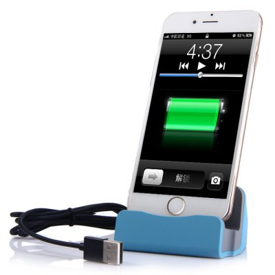 Sync Data Charging Base for iPhone 5S 6S / 6 Plus iPad Air ect.