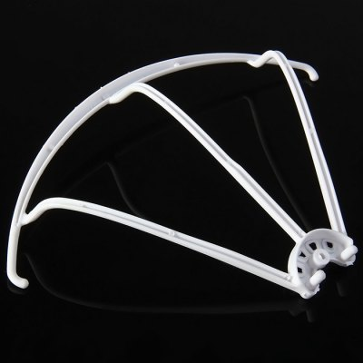 SEHNGKAI D97 Remote Control Quadcopter Fittings 4 x Propeller Protector