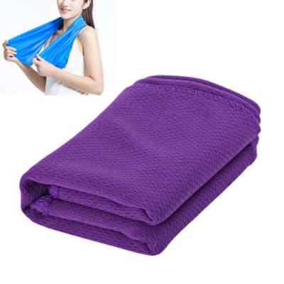 Summer Ice Cold Towel