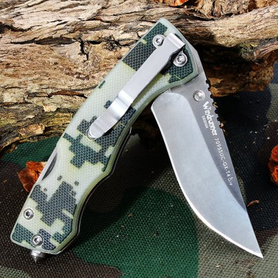 Sanrenmu 7095 SUC - GX - T4 Folding Knife with Bottle Opener and Belt CuttingPocket Knives and Folding Knives<br>Sanrenmu 7095 SUC - GX - T4 Folding Knife with Bottle Opener and Belt Cutting<br><br>Blade Length: 6.6 cm / 2.60 inches<br>Blade Width : 2.2 cm / 0.87 inches<br>Brand: Sanrenmu<br>Color: Apricot,Camouflage,Claret<br>Fold Length: 9.5 cm / 3.74 inches<br>For: Camping, Climbing, Daily Use, Hiking, Home use, Adventure<br>Material: Stainless Steel<br>Package Contents: 1 x Sanrenmu 7095 SUC - GX - T4 Folding Knife<br>Package size (L x W x H): 15.00 x 8.20 x 2.00 cm / 5.91 x 3.23 x 0.79 inches<br>Package weight: 0.147 kg<br>Product size (L x W x H): 9.50 x 2.50 x 1.20 cm / 3.74 x 0.98 x 0.47 inches<br>Product weight: 0.075 kg<br>Type: Multitools<br>Unfold Length: 16.2 cm / 6.34 inches