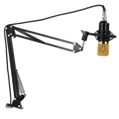 NB - 35 Microphone Arm Stand