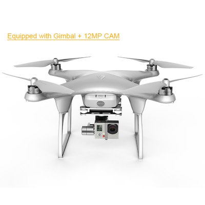 FUAV Seraphi HD 12MP CAM 2-axis Gimbal 2.4GHz 6 Channel Remote Control Super Control Distance Ready-to -Fly Quadcopter