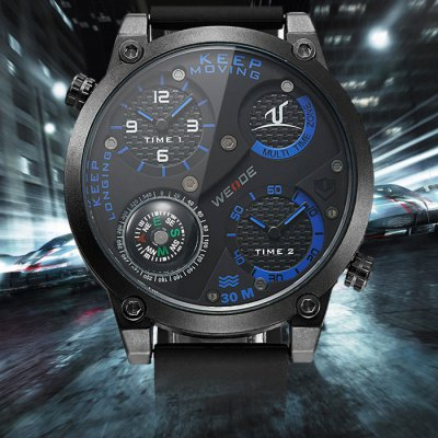 Weide UV-1505 Male Quartz Watch