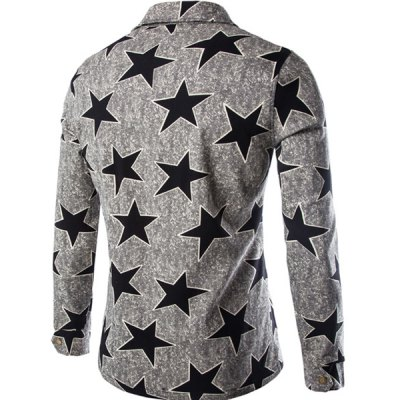 Гаджет   Vintage Lapel Full Star Pattern Embroidered Patch Hit Color Slimming Men