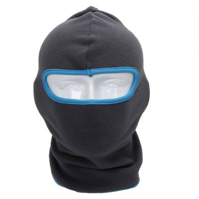 Stylish Covered Edge Cycling Outdoor Fleeces Protective Headgear For MenMens Hats<br>Stylish Covered Edge Cycling Outdoor Fleeces Protective Headgear For Men<br><br>Hat Type: Skullies Beanie<br>Group: Adult<br>Gender: For Men<br>Style: Fashion<br>Pattern Type: Others<br>Material: Polyester<br>Circumference (CM): 57CM<br>Weight: 0.115KG<br>Package Contents: 1 x Hat