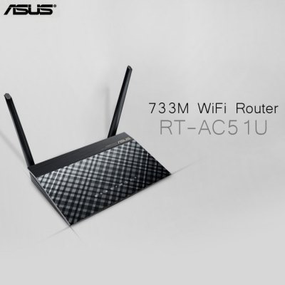 ASUS RT-AC51U WiFi Router
