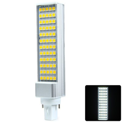 SZFC G24 12W LED Horizontal Plug Lamp