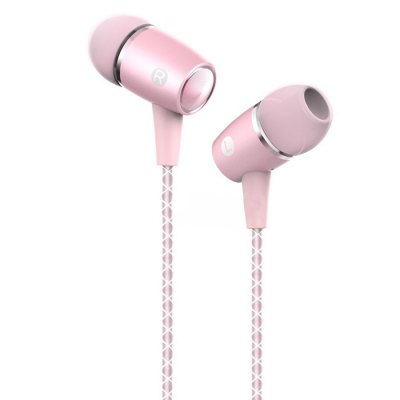 Original Huawei AM12 Plus In-ear Earphone Built-in Mic Headphone Universal 3.5mm JackiPhone Headsets<br>Original Huawei AM12 Plus In-ear Earphone Built-in Mic Headphone Universal 3.5mm Jack<br><br>Brand: HUAWEI<br>Cable length: 1.2 m / 47.2 inches<br>Color: Gold,Gray<br>Earphones type: In-ear<br>Features: With Volume Control, With Mic<br>Frequency Range: 20 - 20000Hz<br>Functions: Microphone, Song switch, Volume Control<br>Headphone jack: 3.5mm<br>Mainly Compatible with: iPhone 6S, iPhone 6 Plus, iPhone 6, iPhone 5/5S, Samsung S6, Motorola, Apple, SAMSUNG, HTC, Nokia, Blackberry, Samsung Note 5, Samsung Galaxy S6 Edge Plus, HTC One M9, LG, Sony Ericsson<br>Model: AM12 Plus<br>Package Contents: 1 x In-ear Earphone, 4 x Earbud<br>Package size (L x W x H): 10 x 5.5 x 5.5 cm / 3.93 x 2.16 x 2.16 inches<br>Package weight: 0.140 kg<br>Product weight: 0.014 kg<br>Range of application: Mobile phone, MP3 or MP4