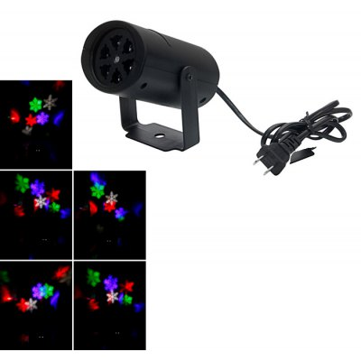 LT - W660 Switchable RGB Patterns Stage Light Lamp