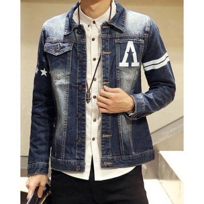 Гаджет   Star Stripes Letters Print Patch Pocket Sutures Spliced Slimming Lapel Long Sleeves Men