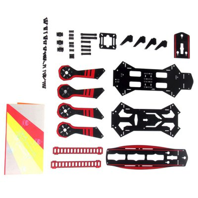 Гаджет   GT - 250 250mm Glass Fiber Racing FPV Frame Kit for Multicopter DIY Multi Rotor Parts