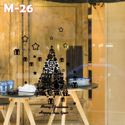M-26 Removable Wall Stickers