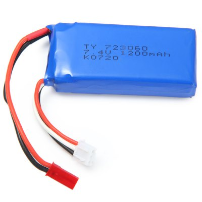 Extra Spare 7.4V 1200mAh Battery Fitting for WLtoys Q202 - G Remote Control QuadcopterRC Quadcopter Parts<br>Extra Spare 7.4V 1200mAh Battery Fitting for WLtoys Q202 - G Remote Control Quadcopter<br><br>Type: Battery<br>Package weight: 0.1 kg<br>Package size (L x W x H): 8 x 5 x 6 cm / 3.14 x 1.97 x 2.36 inches<br>Package Contents : 1 x Battery