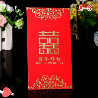 30 x Happy Wedding A - 3 Red Envelope Double Happiness Symbol Hard paper 90 x 170mm
