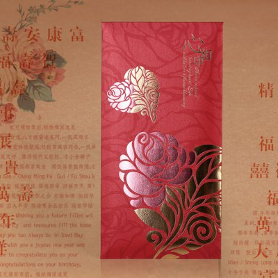 CHENPINTANG Heart to Heart Wedding New Year Red Packet Hard paper 90 x 170mm 6 Pcs / Set