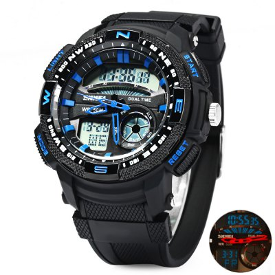 Skmei 1109 Double Movt Sports Watch
