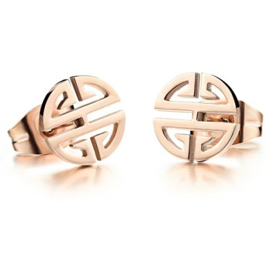 Pair of Stylish Pure Color Hollow Out Longevity Pattern Earrings For Women
