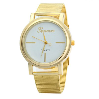 Geneva Male Quartz Watch with Steel Net BandMens Watches<br>Geneva Male Quartz Watch with Steel Net Band<br><br>Available Color: Gold,Silver<br>Band material: Stainless Steel<br>Brand: Geneva<br>Case material: Stainless Steel<br>Clasp type: Pin buckle<br>Display type: Analog<br>Movement type: Quartz watch<br>Package Contents: 1 x Geneva Watch<br>Package size (L x W x H): 25 x 5 x 1.7 cm / 9.83 x 1.97 x 0.67 inches<br>Package weight: 0.10 kg<br>Product size (L x W x H): 24 x 4 x 0.7 cm / 9.43 x 1.57 x 0.28 inches<br>Product weight: 0.050 kg<br>Shape of the dial: Round<br>The band width: 1.8 cm / 0.71inches<br>The dial diameter: 4.0 cm / 1.57 inches<br>The dial thickness: 0.7 cm / 0.28 inches<br>Watch style: Fashion<br>Watches categories: Male table<br>Wearable length: 16 - 21 cm / 6.3 - 8.27 inches