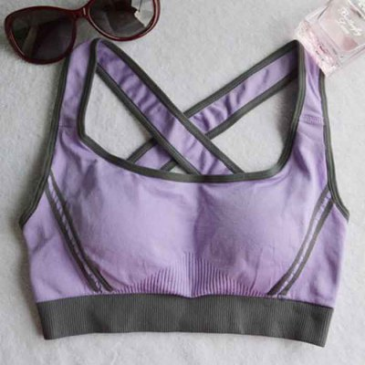 No Rim Yoga Bra with Widened Shoulder Strap