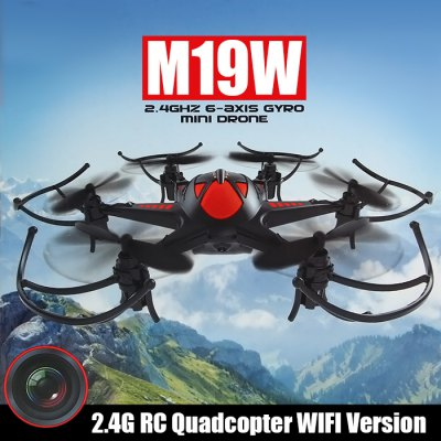 Boming M19W 2.4G RC Hexacopter