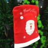 Santa Claus Chair Back Cover for Christmas deal