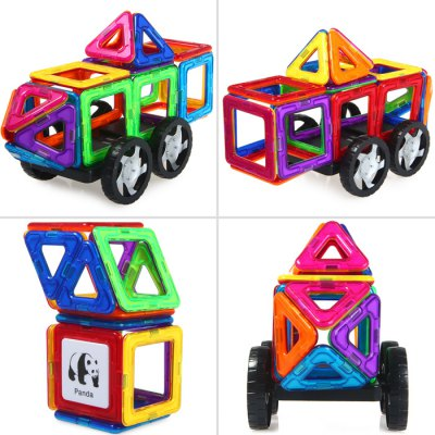 DIGE 44pcs Magnetic Block Educational Toy
