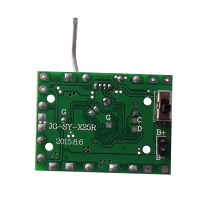 ФОТО Spare Receiver Board Fitting for SY X25 RC Quadcopter