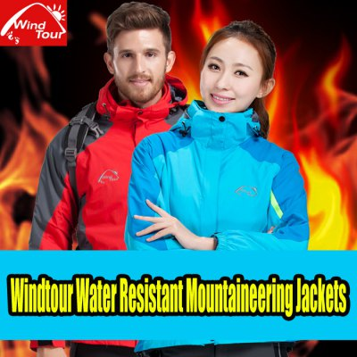 Windtour Women Interchange Jacket with Coat LinerOutdoor Jackets<br>Windtour Women Interchange Jacket with Coat Liner<br><br>Brand: Windtour<br>Color: Blue, Rose Red<br>Material: PU + Polyester<br>Gender: Women<br>Size: L, XL<br>Best Use: Climbing, Running, Sports, Leisures, Cycling, Camping<br>Product Weight: 1.000 kg<br>Package Weight: 1.270 kg<br>Package Size: 32 x 18 x 7 cm / 12.58 x 7.07 x 2.75 inches<br>Package Contents: 1 x Windtour Interchange Jacket, 1 x Coat Liner