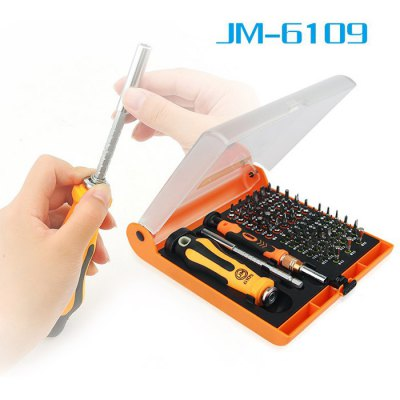 Jakemy JM-6109 72 in 1 Screwdriver Set