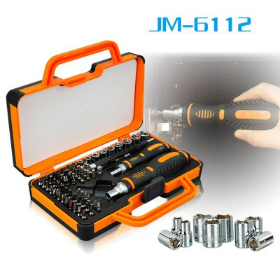Jakemy JM-6112 69 in 1 Screwdriver Set
