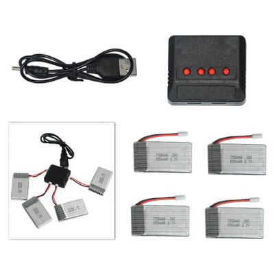 Battery Charging Set 4 x 3.7V 850mAh LiPo + 4-port Balance Charger