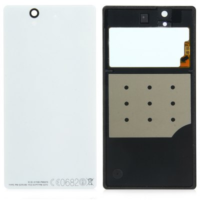 Battery Door Back Cover with NFC