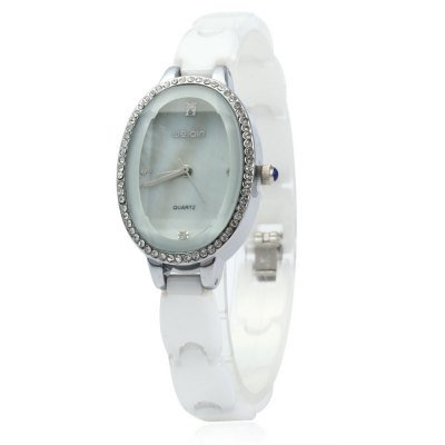 WeiQin W3216 Ladies Quartz Watch
