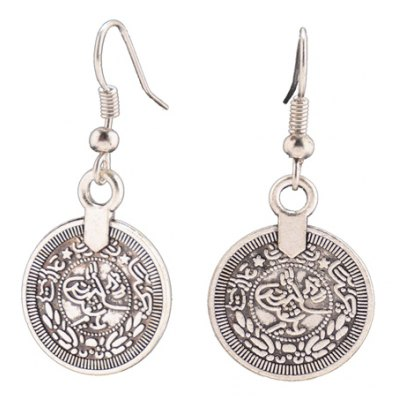 Round Coin Shape Drop Earrings