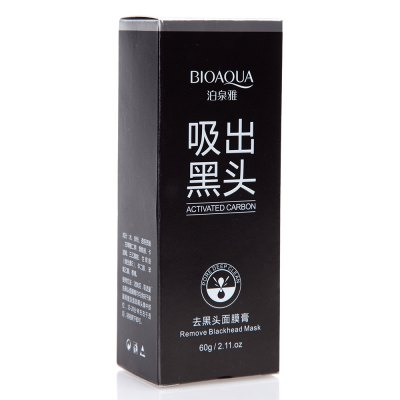 Purifying Peel off Blackhead Remover Deep Cleansing Mud Mask