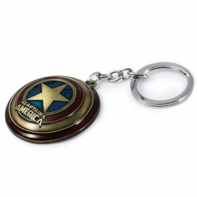 The Avengers-Captain America Style Metal Key Chain