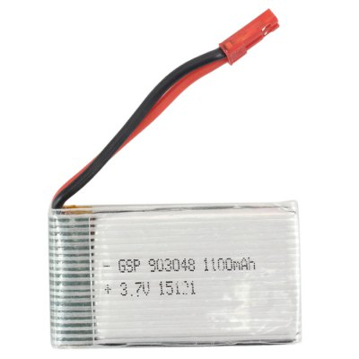 Extra Spare H11 - 013 3.7V 1100mAh Battery for JJRC H11D H11C Remote Control QuadcopterRC Quadcopter Parts<br>Extra Spare H11 - 013 3.7V 1100mAh Battery for JJRC H11D H11C Remote Control Quadcopter<br><br>Brand: JJRC<br>Package Contents: 1 x Battery<br>Package size (L x W x H): 5.00 x 5.00 x 5.00 cm / 1.97 x 1.97 x 1.97 inches<br>Package weight: 0.128 kg<br>Type: Batteries