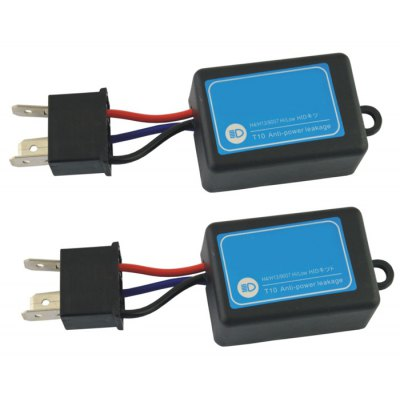 35W H4 High / Low HID Car Light Leakage Warning Canceller - 35W