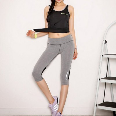 Aeropus Women Fitness Yoga Pants Cropped TrousersYoga<br>Aeropus Women Fitness Yoga Pants Cropped Trousers<br><br>Brand: Aeropus<br>Type: Cropped Trousers<br>Gender: Female<br>Closure Type: Elastic Waist<br>Size: M, L, S<br>Material: Spandex, Polyester<br>Color: Black, Blue, Grey<br>Product Weight: 0.180 kg<br>Package Weight: 0.220 kg<br>Package Size: 21 x 20 x 2 cm / 8.25 x 7.86 x 0.79 inches<br>Package Content: 1 x Yoga Pants