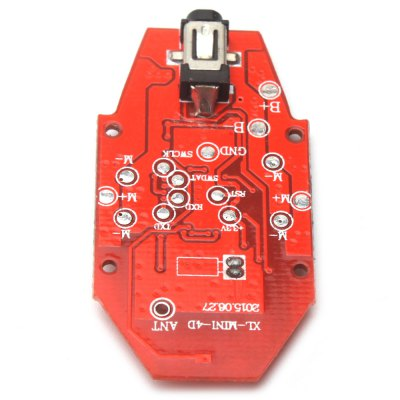 ФОТО Extra Spare Receiver Board for XINLIN X165 RC Quadcopter